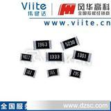 风华高科直接授牌一级代理商 抗硫化厚膜片式固定电阻器