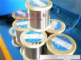 厂家生产铁铬铝、镍铬、镍铬铁、康铜