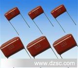 无极性CBB CL21薄膜电容 103J400V 10NF 脚距10 金属化聚酯膜