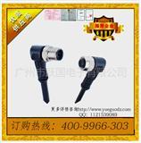 m12防水连接器 型号:YG-12-L-4A-2M-PVC