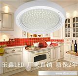 厂家直销led灯led厨卫灯8w吸顶灯厨房卫生间浴室阳台灯具批发