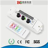 RGB控制器,旋钮调光调色控制器