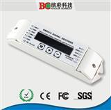 DMX512信号解码器,WS2811幻彩dmx驱动器