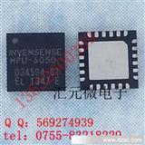 MPU-6000 MPU-6050-QFN24 6轴陀螺仪 陀螺仪传感器