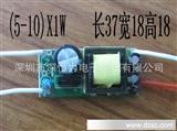 led开关电源7Wled灯电源驱动器LED电源变压器