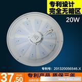 专利超高亮LED吸顶灯光源半成品20W/24W30W光源改造替代环形灯管