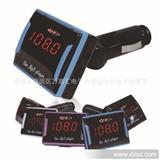 厂商独家私模 (004) 支持TF卡SD卡U盘带音频线,超大屏幕车载MP3