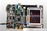 快速PCB抄板 单片机程序开发