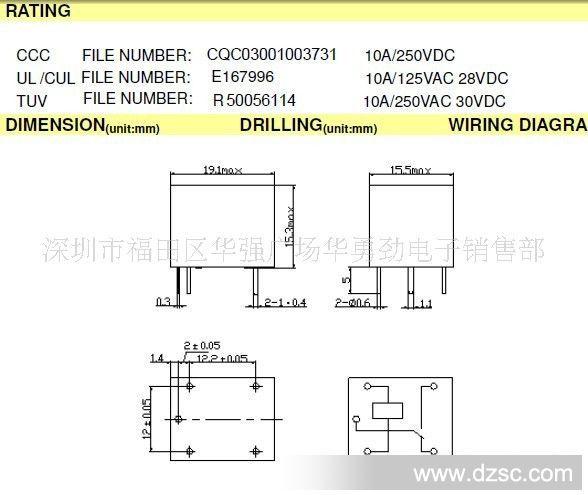 全新松乐t73//5v//5脚继电器srd-05vdc-sl-c