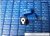 长期现货松乐4100继电器SRS-12VDC-SL