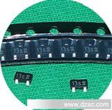 水流计霍尔开关元件 霍尔转速检测传感器 磁敏IC  替干簧管