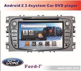 福特福克斯 安卓2.3专车专用车载DVD 车载电脑 GPS 多媒体一体机