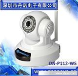 丹诺无线网络摄像机 红外网络摄像头 云台手机远程监控 TF卡存储