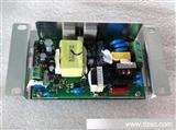 高品质 带独立PFC大功率led路灯恒流驱动电源 恒流驱动 横流驱动