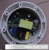 30w圆形led投光灯电源 恒流驱动 横流驱动 工矿灯电源 耐低温-40