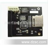 特价卖! SD TO IDE SD转IDE IDE转SD转接卡 SD卡转接台式机用