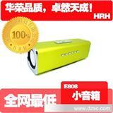 特价迷你插卡音响/读TF卡/U盘E808 锂电带收音机功能笔记本小音箱