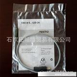 【接近开关】费斯托FESTO 型号:SME-8-S...-LED-24 传感器