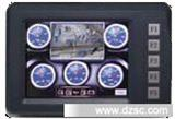 监视器 工业显示屏 HMI 5.7寸