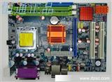 厂家批发 G41-771至强真四核主板套装2.33G E5345集成显卡