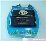 N64 Myth flash cart