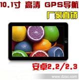 平板电脑10.2寸盈方微三代,Android 2.3/512MB/4GB/内置GPS导航