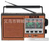 插卡音箱  FM/AM/SW1-9 11波段收音机  支持USB SD MMC MP3