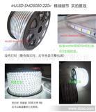 【led灯带 优质高亮】 LED 灯带超亮 SMD5050 贴片防水 灯 取代T4