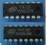 遥控IC TX-2B