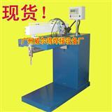 不锈钢直缝焊机 不锈钢直缝、环缝焊机