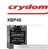 美国Crydom 固态继电器 XBPE4050C 固态