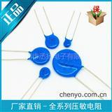 压敏电阻 20D471K 防雷击|突波吸收器 高品质-好价格
