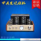 特价 原装正品  NE-09S HIFI发烧胆机功放/电子管功放/晶体管