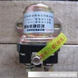 叉车配件批发 马达起动继电器 起动机继电器JD231