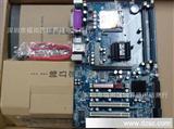 厂家批发军工品质G41工控主板批发DVR主板DDR3 军工安防监控3年保