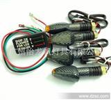 套装蛇皮碳纤LED摩托车转向灯+通用汽摩闪光继电器 LED摩托车边灯