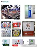 丝印灯箱,电子灯箱,招牌控制器,灯箱发光二极管