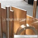 焊接用电阻焊电极材料(铍镍铜)