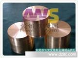 专业高级电火花电极钨铜电阻焊W80钨铜棒铜合金
