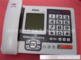 深圳美思奇MT-028录音电话机 赠送2G内存卡 保修一年