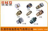 BDM4-20优质碳素钢防爆电缆夹紧密封接头量大从优
