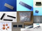 单片机批发 SST89E516RD 电阻电容 铜柱 一批特价
