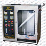 纺织物阻燃性能测试仪