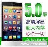 国产 x909 四核智能手机 5.0寸高清摸屏 GPS导航800W像素