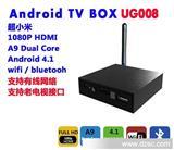 批发高清网络播放器 双核 安卓4.1智能电视盒WIFI 8G 带红外遥控