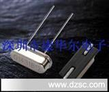 SMD-49晶振,KDS晶振,石英晶振,进口KDS晶振