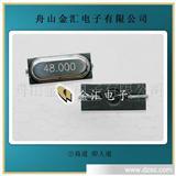 贴片石英晶体谐振器49SSMD4.000MHZ