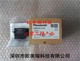松下视觉传感器ANPVC1210  特价现货