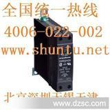 进口固态继电器型号CKRD2410现货导轨?#27815;?#21333;相固态继电器crydom