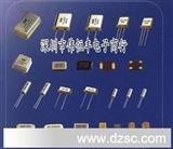 晶振SMD 48MHZ 5V 30ppm(5*7MM)有源钟振,无铅正品